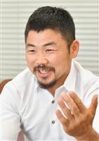 【話の肖像画】ラグビー日本代表・田中史朗(35)(1)日本の良さ存分にアピール