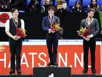宇野が優勝、田中は2位 チャレンジ杯フィギュア