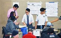 【米大統領選】高校生が集会運営 民主主義の手続き 直接体験