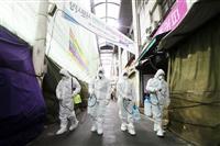韓国、危機レベルを最高に引き上げ 感染疑い千人、文大統領「数日が山場」