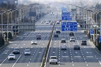 新型肺炎でCO2排出量激減 中国、大気汚染も一部改善