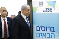 イスラエルで新たな感染者 クルーズ船から帰国で2人目