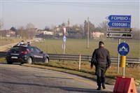 イタリアの死者4人に 感染者200人超