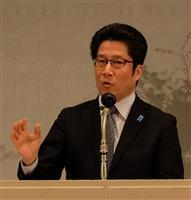 めぐみさん弟ら「民意が後ろ盾になる」 拉致救出、奈良で国民の集い