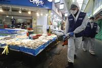 死者8人、感染者800人超 韓国、国会やサッカー延期