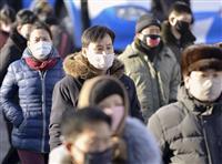 北朝鮮、外国人380人隔離 新型肺炎「今のところ入っていない」