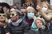 イタリアの死者5人、感染200人超 カーニバル前倒し終了