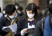 国公立大2次試験始まる マスク着用呼び掛け 24万人が挑戦