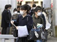 試験会場、目立つマスク姿 大学「感染防止を」