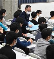 感染症対策を徹底、報道陣にもマスク要請 京都大の2次試験