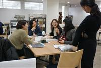 【教育はいま】大阪大、企業と連携し理系女性リーダー育成へ
