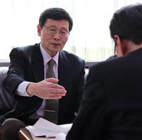 第4期研究最終報告書を知事に提出 竹島問題研究会