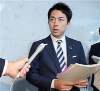 石炭火力支援要件見直しへ 小泉氏表明、途上国の建設