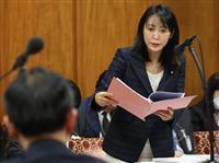 検察官定年延長、1月16日付文書で「妥当」 法相「後付け」否定
