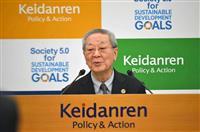 経団連、九州財界との懇談会中止「感染拡大防止が最も重要」