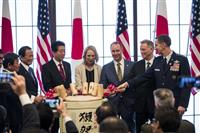 【国際情勢分析】トランプ政権、安保60年で日本に賛辞も…見通せぬ駐留経費交渉