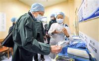 WHO「中国、感染増加ピーク過ぎた」 新型肺炎で認識