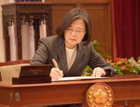台湾、新型肺炎対策で特別法 蔡総統、迅速に署名…補償や罰則強化