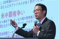 「国防、一人一人の問題として考えるべきだ」 大阪「正論」懇話会要旨