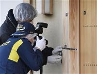 山口組ナンバー2宅 銃弾発射容疑で男再逮捕