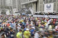新型コロナ影響で一般参加者なしの東京マラソン 規制時間は短縮