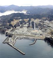 「再稼働の前に避難経路の整備を」 女川原発2号機正式合格で地元住民に理解と課題の声