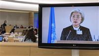 外務政務官、慰安婦問題「真摯に対応」と韓国外相に反論 国連人権理