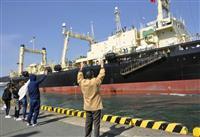 下関港から今年初めての商業捕鯨出航
