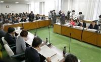北海道休校措置「仕方ない」「行き過ぎ」 親や教育関係者から困惑も