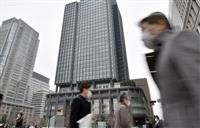 新丸ビルで感染者を確認 接触場所は消毒 東京