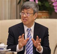 台湾・陳建仁副総統「台湾がWHO加盟なら新型肺炎早期予防できた」
