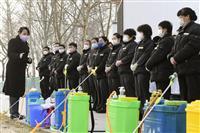 中国の刑務所で5百人感染 刑務官からか、死者なし