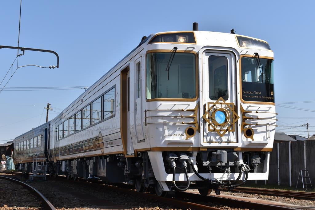 Jr 四国 観光 列車