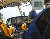 機長「空間識失調」原因 9人死亡の群馬ヘリ墜落事故報告書