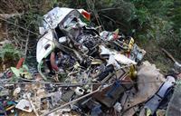 群馬県が「ダブルパイロット制」導入を加速 防災ヘリ墜落事故で報告書