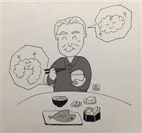 【脳を知る】「腸脳相関」食べ物があなたの脳をつくる