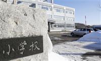 一斉休校の北海道 静かな校舎、受験に不安の声も