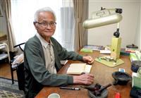 「内向の世代」の作家、古井由吉さん死去 82歳