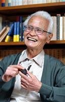 見つめた現代人の内面、又吉さん見いだす 作家の古井由吉さん死去