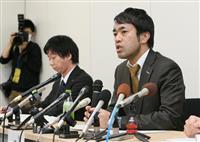 神戸教諭いじめ 加害教諭2人を懲戒免職へ