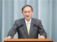 東日本大震災追悼式、菅長官「重要だ」 開催規模を検討