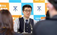 小中高臨時休校 大阪の松井市長「政府はもっと前に大方針を」