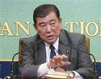 自民・石破氏「子供の健康をどう守るかが大事」 安倍首相の一斉臨時休校に理解