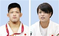 柔道東京五輪代表、新たに12選手 全柔連強化委で決定