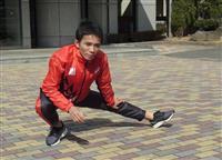 井上大仁「限界を超えて記録伸ばす」 東京マラソンに自信