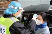 中国の新型肺炎死者2744人 感染者は7万8497人