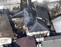 渋谷のアパート火災、全焼し鎮火 居住実態調べる 東京消防庁