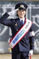 武田真治さんが一日消防署長 新国立で演習