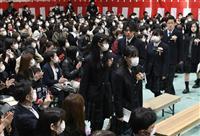 高校入試で追試も 新型肺炎、苦慮する教育委員会