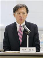 政府の自粛要請当日にパーティー開催 「批判されるのは心外」秋葉首相補佐官の発言詳報